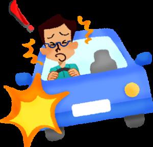 交通事故のキャッチ